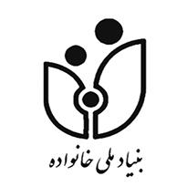 بنیاد ملی خانواده